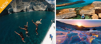 New Event for 2017 - The Greek Island of Milos