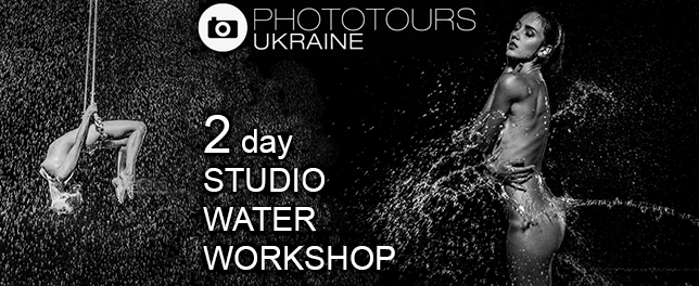 Water Workshop 2017